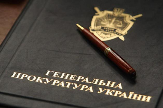 """ГПУ подозревает руководителя """"Депутатского контроля"""" в подкупе нардепов"""