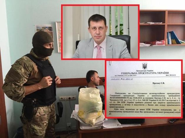Гучний провал НАБУ: справу головного санлікаря Протаса закрито