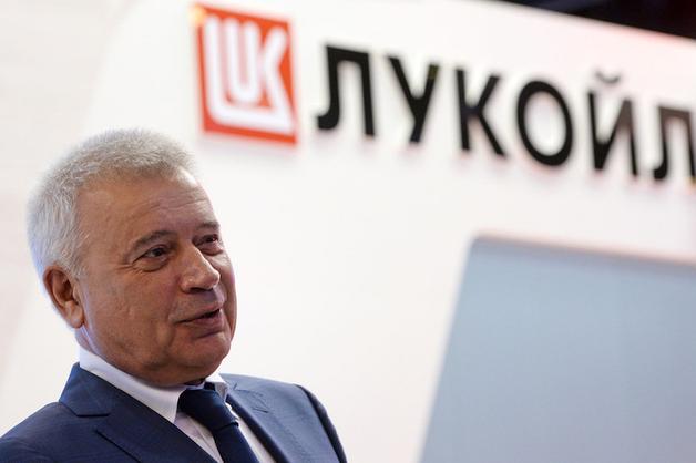 «ЛУКойл» и «Башнефть» поощрили своих топов миллиардными выплатами