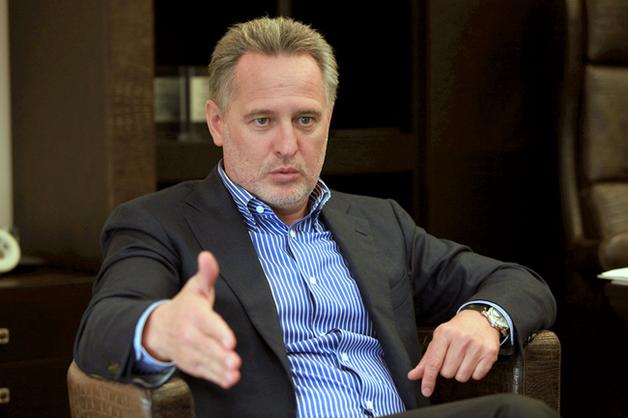 Компания Фирташа купила ильменит у ОГХК на 12% дешевле, чем полтора года назад