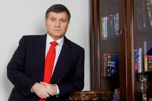 Соратник Авакова получил очередные миллионы от украинского газа