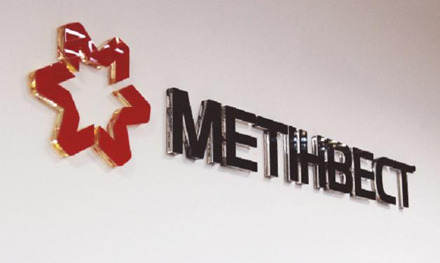 """""""Метинвест"""" боится комментировать грабеж своих предприятий на оккупированной территории"""