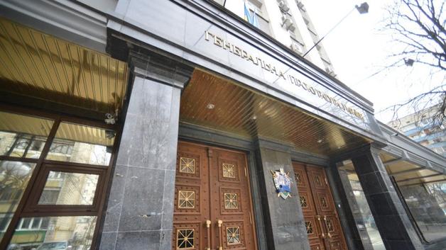 Суд повторно наложил арест на счета Януковича