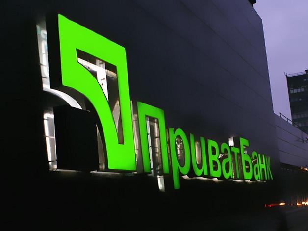 """Глава Приватбанка рассказал о переговорах с бывшими акционерами о """"токсичных кредитах"""""""