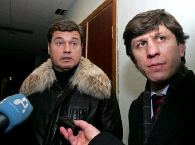ГПУ сообщила о подозрении бывшему директору Укртрансхимаммиака