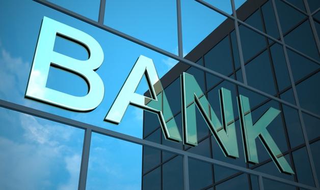 """""""С клиентами рассчитались"""": еще один банк покидает украинский рынок"""
