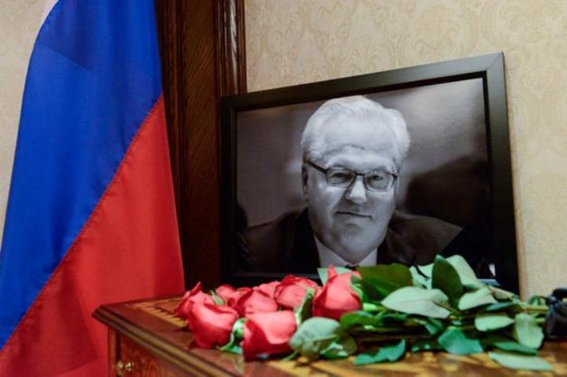 В мэрии Нью-Йорка назвали причину смерти Виталия Чуркина
