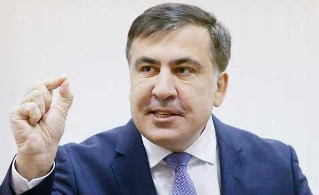 СБУ проводит обыски у сторонников Саакашвили