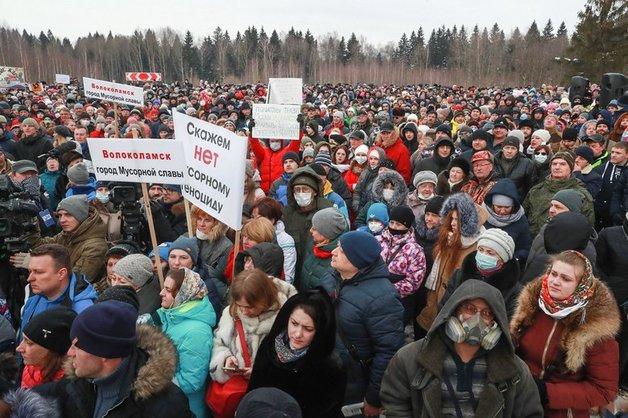 Жители Волоколамска вышли на митинг против полигона «Ядрово»