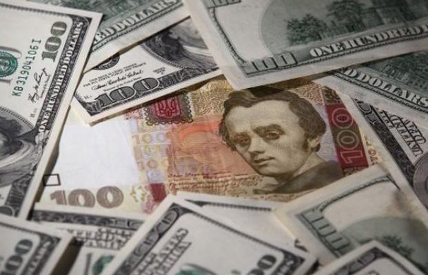 Огромные доходы и засилье налички: сколько зарабатывает руководство Нацбанка?