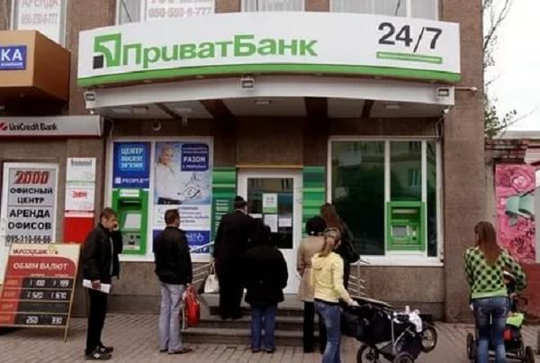 """""""Приватовцы"""" за год вывели из """"Укрнафты"""" более 2 миллиардов гривен - СМИ"""