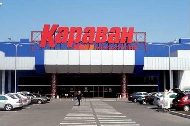 Прокуратура подозревает банк «ВТБ» в рейдерской атаке на киевский ТРЦ «Караван»