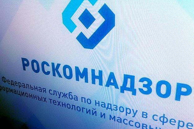 Роскомнадзор: из-за блокировки Telegram пострадали около 400 интернет-ресурсов