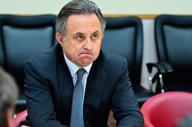 Депутаты «Единой России» смехом встретили предложение Медведева назначить Мутко вице-премьером по строительству