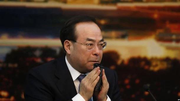 Известного китайского политика приговорили к пожизненному заключению за коррупцию