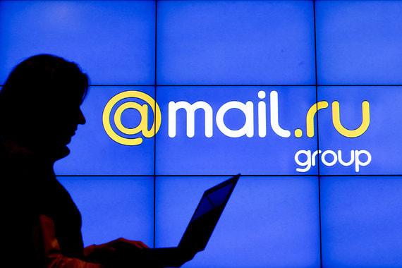 У Mail.ru Group появятся новые совладельцы