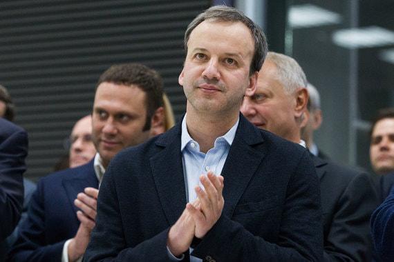 Аркадию Дворковичу предложено возглавить фонд «Сколково»