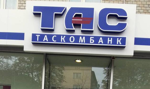 Таскомбанк обвиняет служебных лиц Империи-Агро в присвоении 16 млн грн