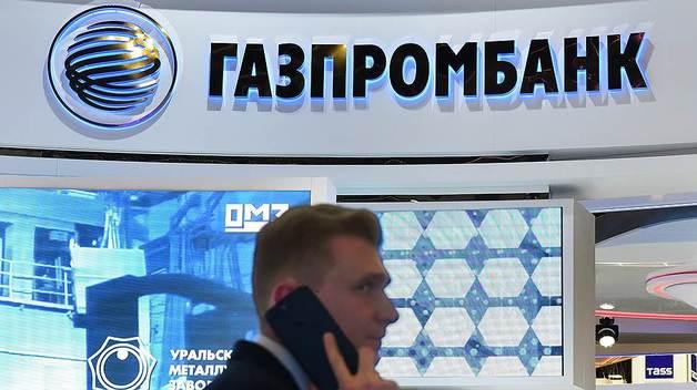 Газпромбанк даст деньги Игорю Алтушкину на экологически небезопасный Томинский ГОК