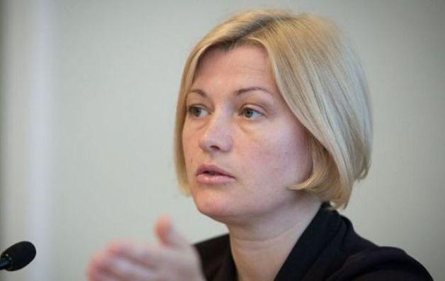 Геращенко: Боевики хотят менять Рубана только на одного украинца