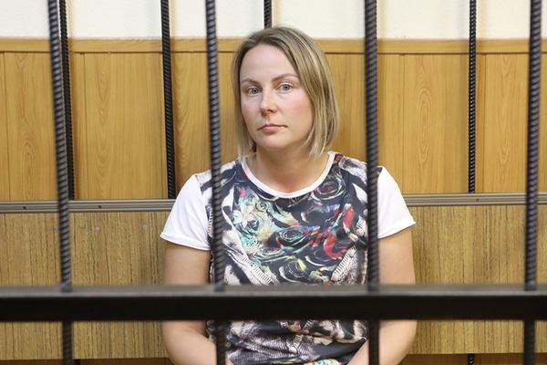 Дочь главы Северо-Западного Ростехнадзора арестована по делу о мошенничестве на 4 млрд рублей