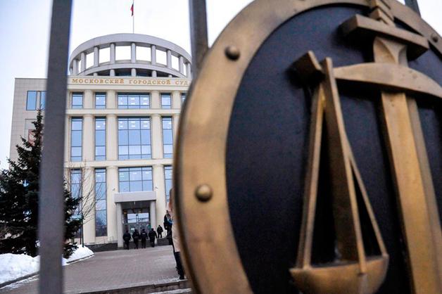 Мосгорсуд заявил, что решение о блокировке Telegram не вступило в законную силу