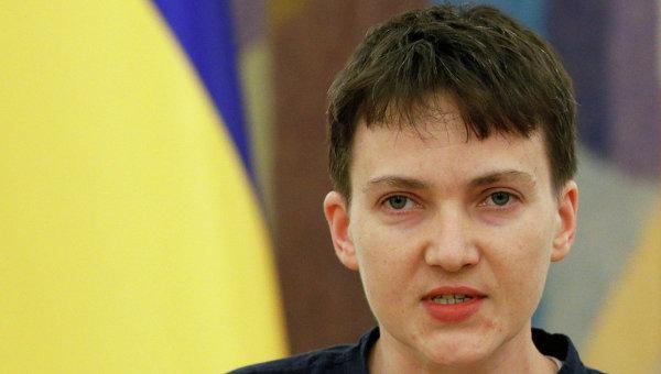 Савченко согласилась вернуться в Россию