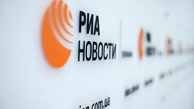 В чем подозревают сотрудников «РИА Новости-Украина»: все подробности