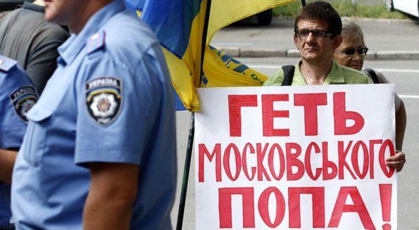 Как происходит «мягкая оккупация» Россией Закарпатья