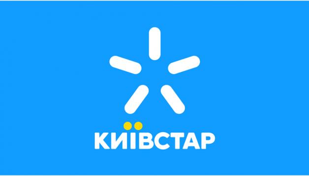 Игры Киевстар: как пользователи платят за услуги оператора, которые не заказывали