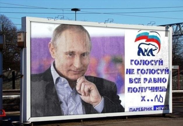 Реально за Путина проголосовало на выборах 49%, а не 76. Обнародованы результаты исследования