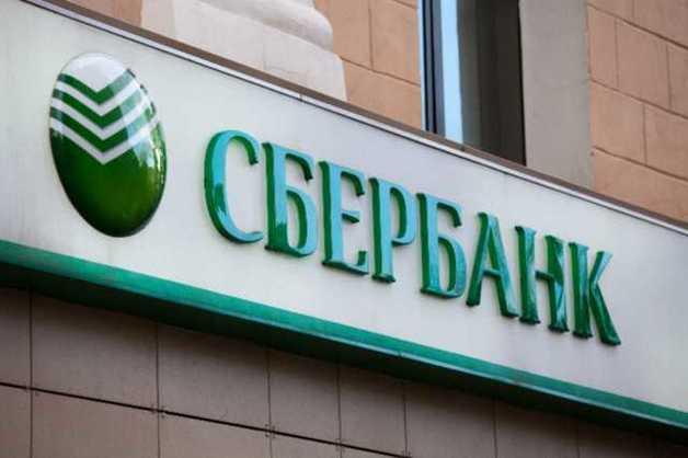 Не вводите и никому не сообщайте свой номер телефона, данные паспорта или карт Сбербанка России