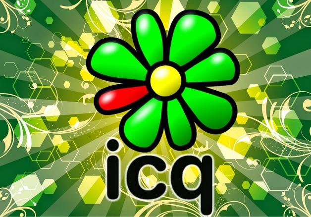 Спецслужбы РФ контролируют личную переписку в ICQ