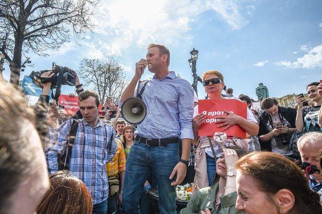 """Сторонники Навального объявили о создании партии """"Россия будущего"""""""