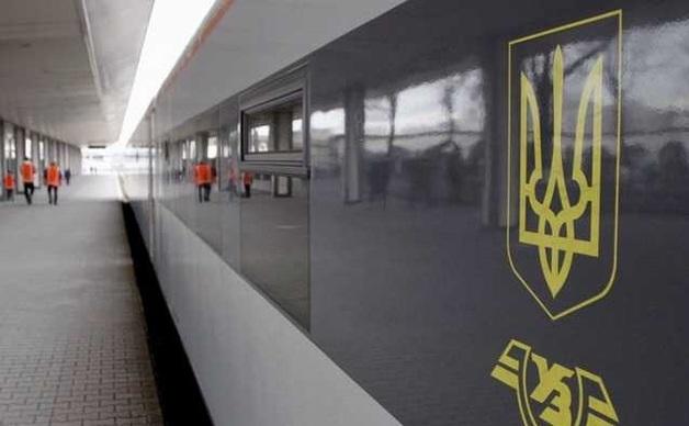 Из Украины запустят поезд в Румынию