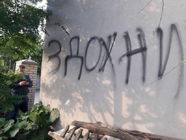 Вице-мэру Бердянска подожгли дом