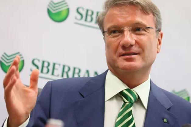 """Сбербанк не видит угроз по кредитам """"РусАла"""""""