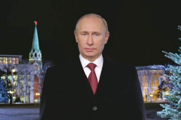 На организаторов пермского квеста завели дело из-за «голоса Путина» в рекламе