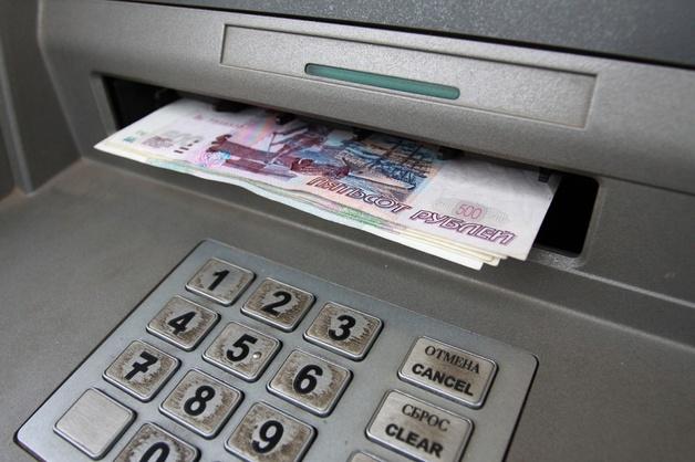 Единственный «банк» в «ДНР» приостановил свою работу