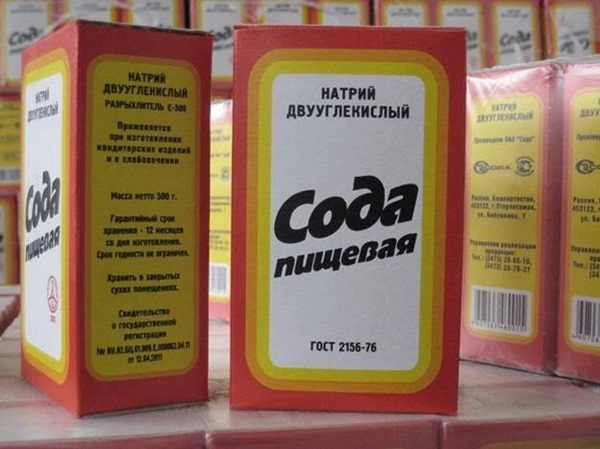 Офшорная сода земли башкирской