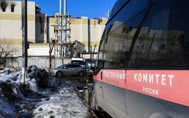 Главу кемеровского МЧС Александра Мамонтова задержали по делу о пожаре в «Зимней вишне»