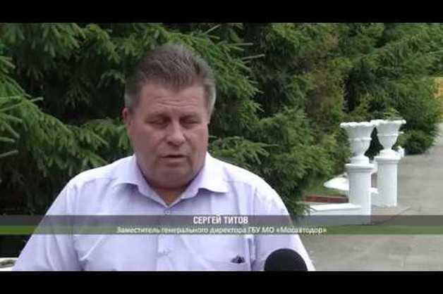 Замглавы «Мосавтодора» арестован за мошенничество
