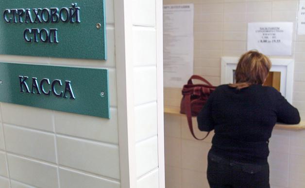 Россияне доплатили в государственных больницах за год почти 600 млрд руб