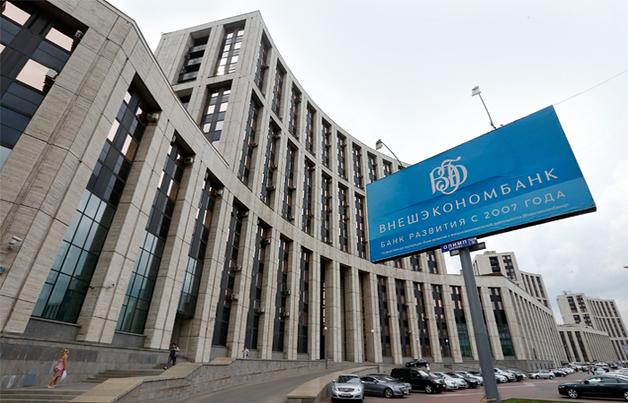 ВЭБ под руководством Игоря Шувалова займется распилом государственных бюджетов