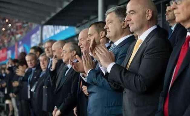 Финал Лиги чемпионов Порошенко смотрел с первыми лицами Эстонии, Испании и Болгарии