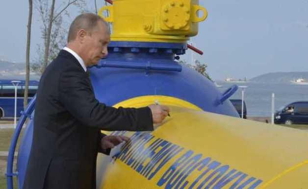 РФ готовит новый газовый удар для Украины, подписано фатальное соглашение