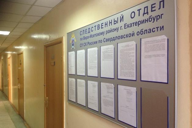 В Екатеринбурге за вымогательство взятки в 20 млн рублей задержаны следователь СКР и два адвоката