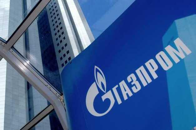 В «Газпроме» заявили, что решение Стокгольмского арбитража по спору с «Нафтогазом» написал посторонний человек