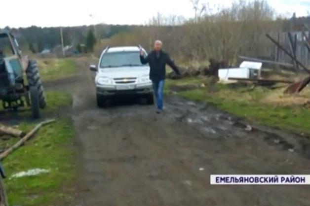 Глава поселка Зеледеево был пьян, когда напал с ножом на депутата