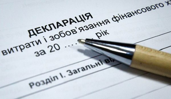 """Черкасские чиновники """"погорели"""" на незадекларированных квартирах"""